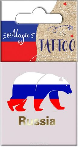 """Татуировки временные """"Magic Home"""", для украшения тела. 76899"""