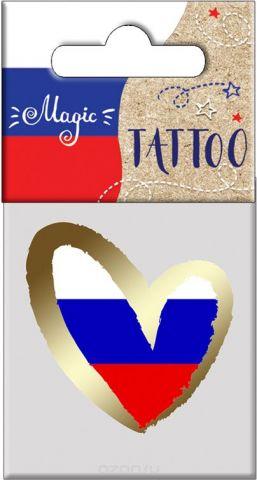 """Татуировки временные """"Magic Home"""", для украшения тела. 76902"""