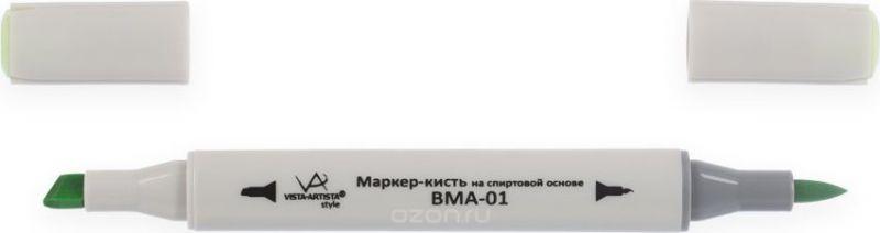 Vista-Artista Маркер-кисть Style цвет лаймовый Z432