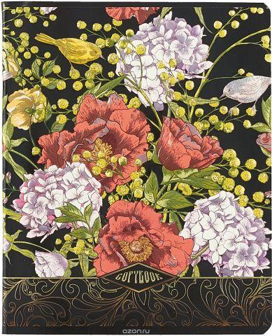 Magic Lines Тетрадь Прекрасные цветы 48 листов в клетку 28232_вид 5