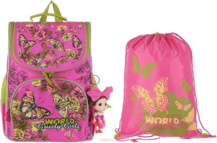 Grizzly Рюкзак школьный с мешком цвет розовый RA-879-8