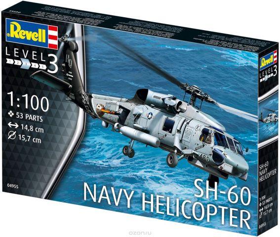 Revell Модель для сборки Американский многоцелевой вертолет SH-60 военно-морского флота