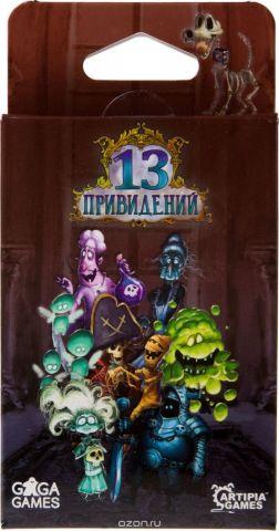 GaGa Настольная игра 13 привидений
