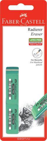 Faber-Castell Ластик 7006 цвет белый 2 шт