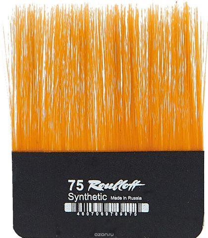 Roubloff Кисть для работы с золотом синтетика № 75