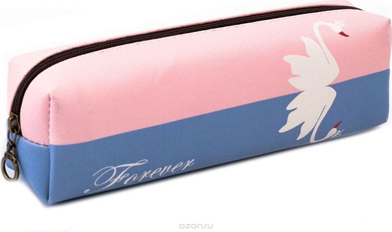Calligrata Пенал школьный Лебеди цвет розовый голубой
