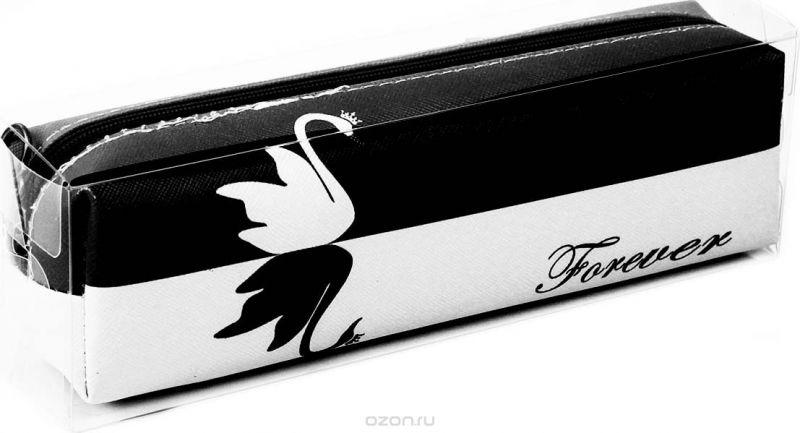 Calligrata Пенал школьный Лебеди цвет черный белый 2873665