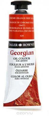 Daler Rowney Краска масляная Georgian цвет оранжевый пирольный 38 мл