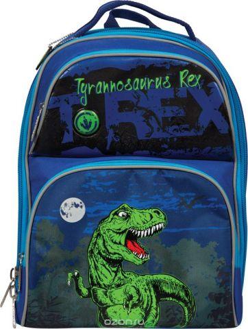 Berlingo Ранец школьный Medium Dinosaur