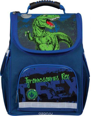 Berlingo Ранец школьный Standard Tyrannosaurus Rex