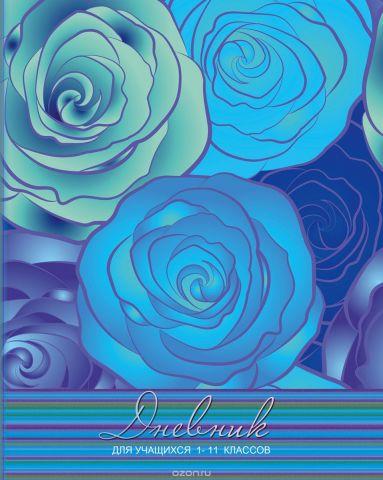 BG Дневник школьный Голубые розы цвет голубой