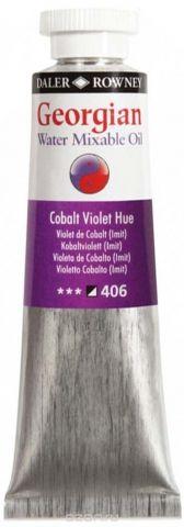Daler Rowney Краска масляная водоразмываемая Georgian цвет фиолетовый кобальт (имитация) 37 мл
