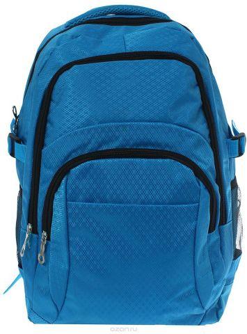 Рюкзак детский Ромбы цвет голубой 1229623