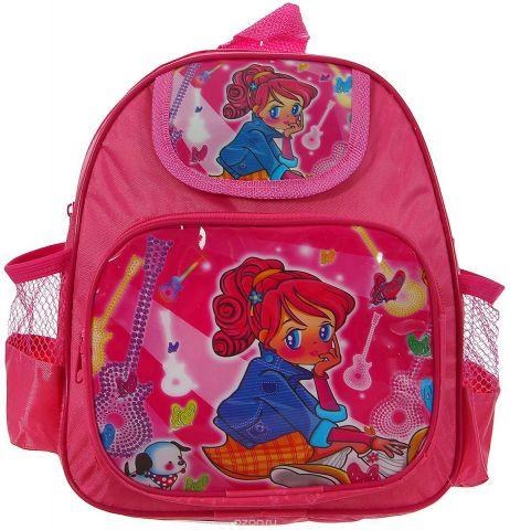 Рюкзак детский Мечтательница цвет розовый 1354472