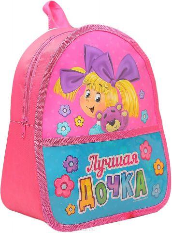 Страна Карнавалия Рюкзак детский Лучшая дочка цвет розовый 1436402