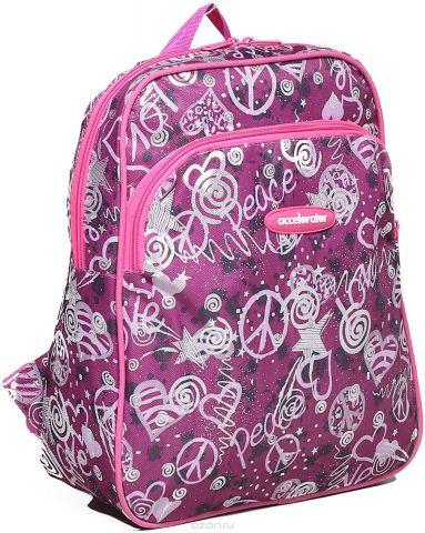 Рюкзак детский Звезды цвет фиолетовый 1661009