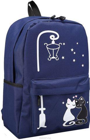 Рюкзак детский Под фонарем цвет синий 2826017