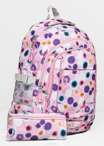 Рюкзак детский Круги цвет розовый 1661160
