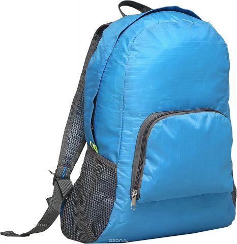 Рюкзак детский цвет голубой 1680176