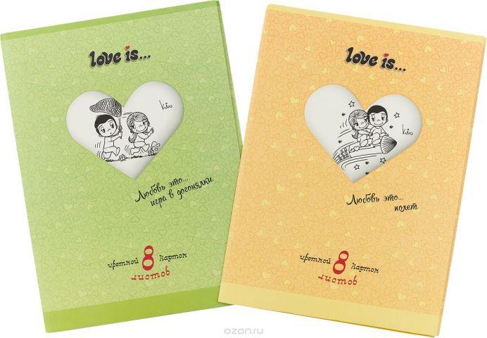 Action! Набор цветного картона Love is… 8 листов цвет папки желтый зеленый 2 шт