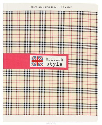 Prof Press Дневник школьный Британский стиль 40 листов