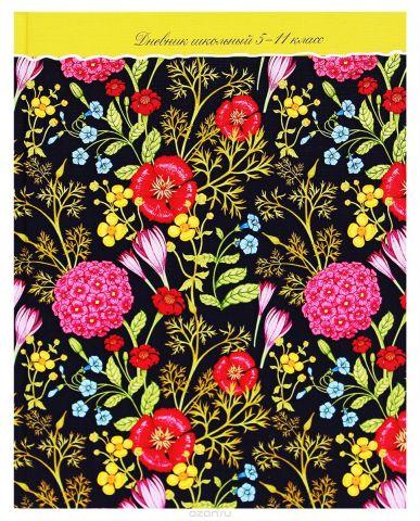 Prof Press Дневник школьный Набор из цветов