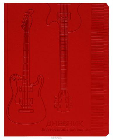 Prof Press Дневник для музыкальной школы Гитары и клавиши цвет красный