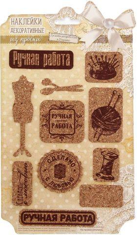 Арт Узор Набор пробковых наклеек Ручная работа 1220689