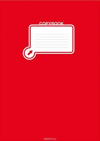 BG Тетрадь Office Book 96 листов в клетку цвет красный 17825