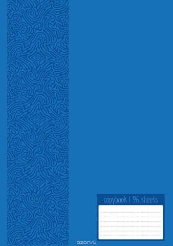 BG Тетрадь Monotone 96 листов в клетку цвет синий 17840