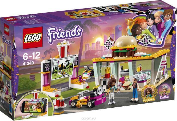 LEGO Friends Конструктор Передвижной ресторан 41349
