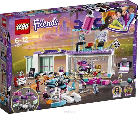 LEGO Friends Конструктор Мастерская по тюнингу автомобилей 41351