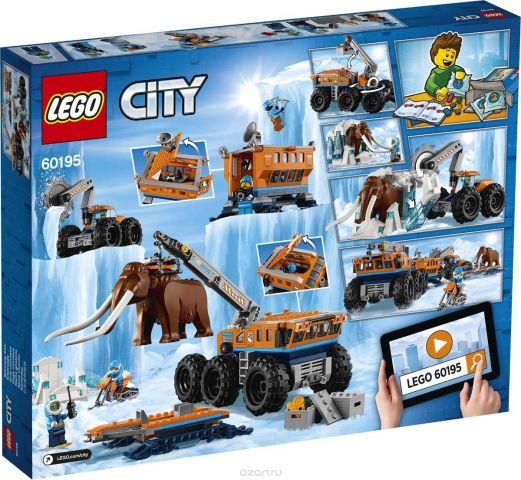 LEGO City Arctic Expedition Конструктор Передвижная арктическая база 60195