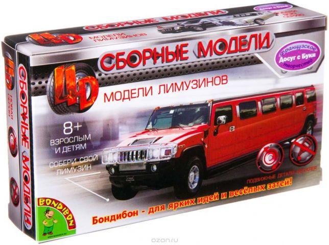 Воndibon Сборная 4D модель автомобиля ВВ2523
