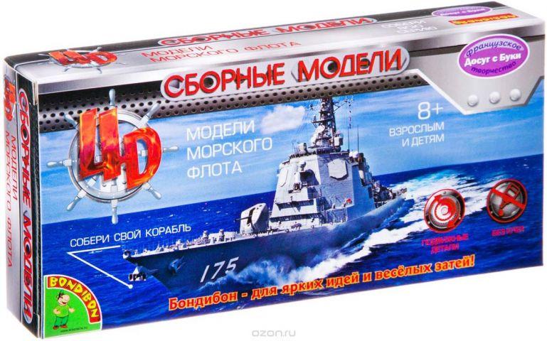 Воndibon Сборная 4D модель корабля М1:1200 ВВ2532