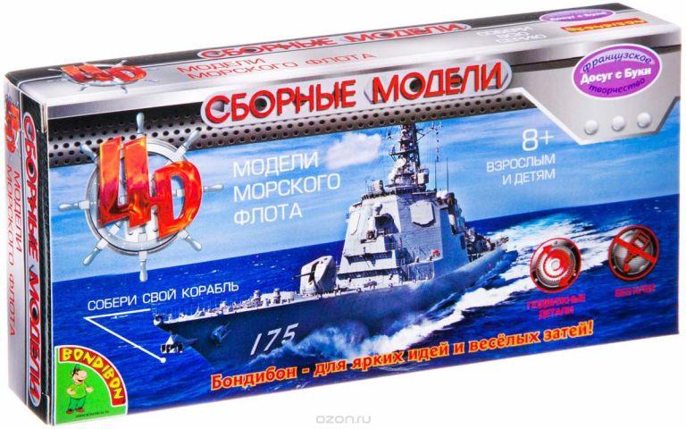 Воndibon Сборная 4D модель корабля М1:1700 ВВ2538