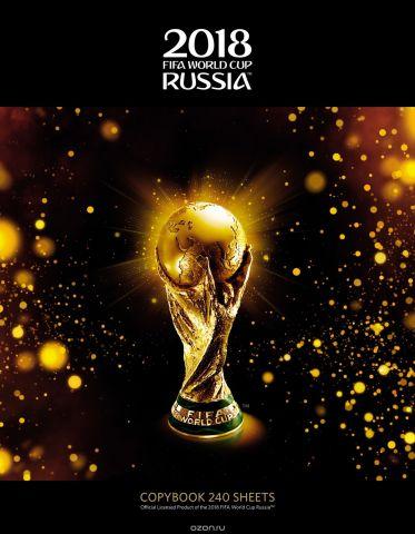 FIFA-2018 Тетрадь со сменным блоком ЧМ по футболу 2018 Золотой кубок 240 листов