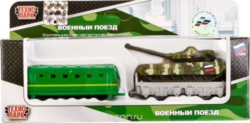 ТехноПарк Набор военной техники Локомотив и танк Т-90