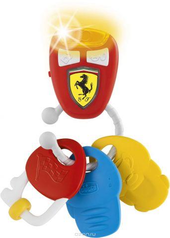 Chicco Развивающая игрушка Ключи Ferrari