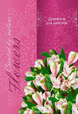 Апплика Дневник личный Цветы 80 листов