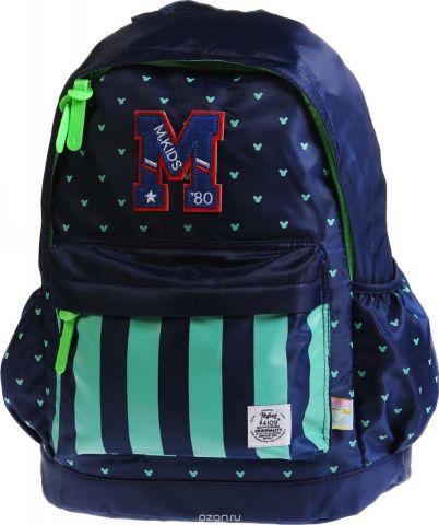Vittorio Richi Рюкзак детский с наполнением цвет синий зеленый K05R5509
