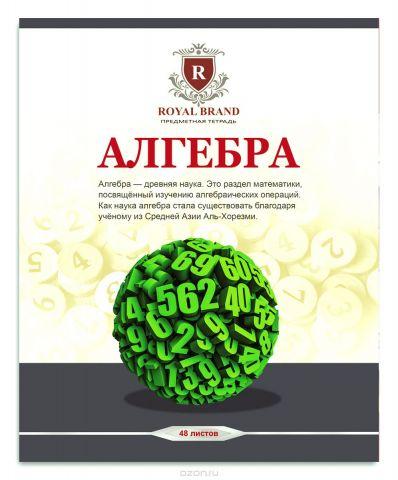 Проф-Пресс Тетрадь Бежевая классика Алгебра 48 листов в клетку