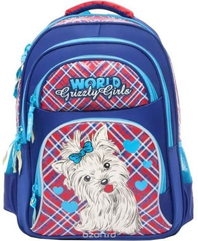 Grizzly Рюкзак школьный цвет синий RG-865-3/3