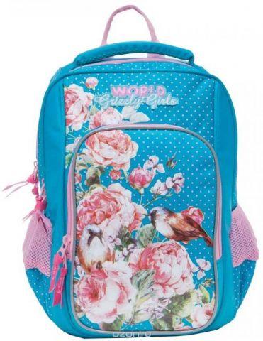 Grizzly Рюкзак школьный цвет голубой RG-866-2/1