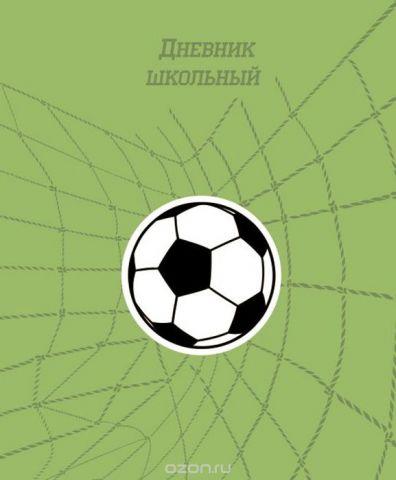 Феникс+ Дневник школьный Гол цвет зеленый