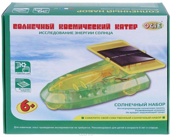 OCIE Набор для опытов и экспериментов Солнечный космический катер
