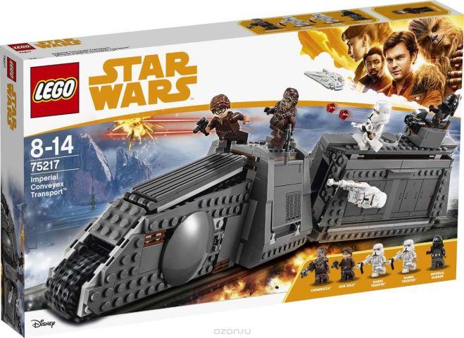 """Конструктор LEGO Star Wars """"Имперский транспорт"""". 75217"""