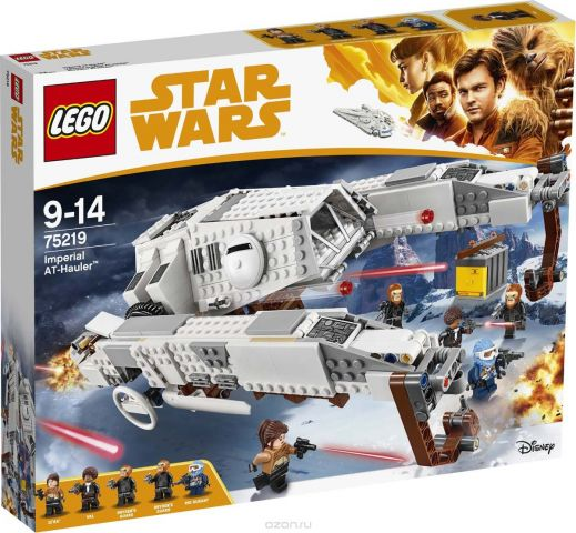 "Конструктор LEGO Star Wars ""Имперский шагоход-тягач"". 75219"