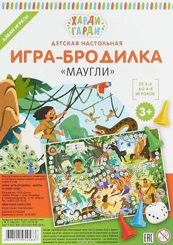 Детская настольная игра-бродилка Маугли