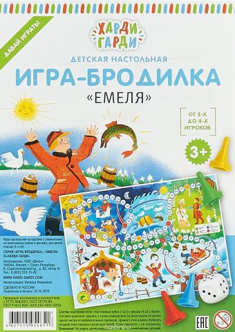 Детская настольная игра-бродилка Емеля